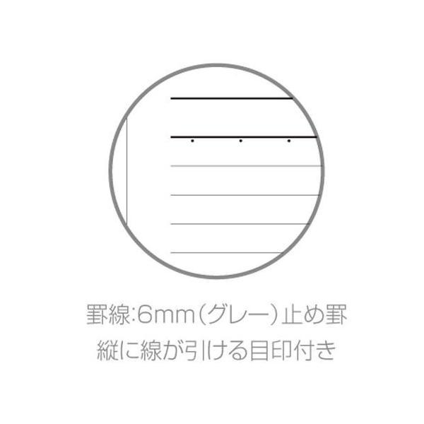 A6ノート[FAKE] アイボリー|edc|02