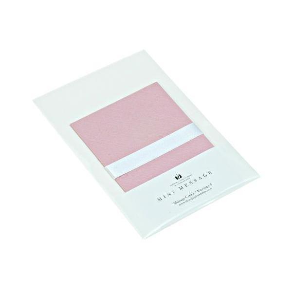 メッセージカード 名刺サイズ うめ ミニカードセット シンプル バレンタイン 公式通販サイト|edc