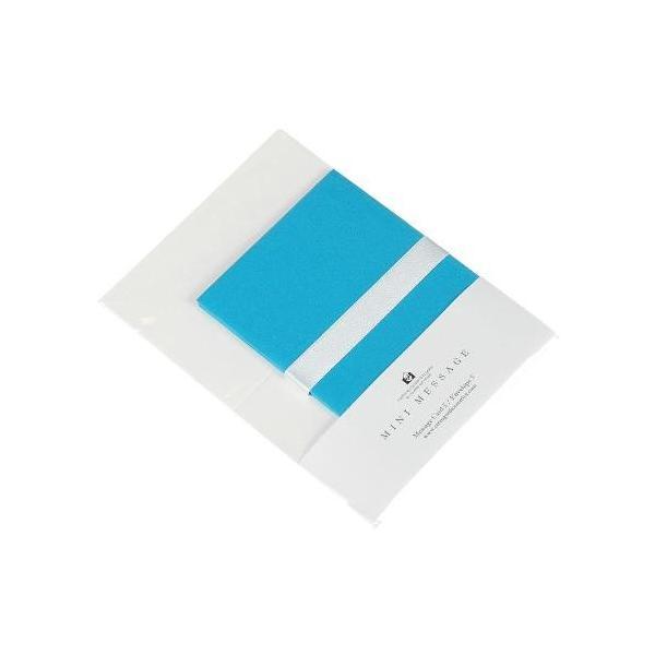 メッセージカード ブルー ミニカードセット シンプル バレンタイン 公式通販サイト|edc
