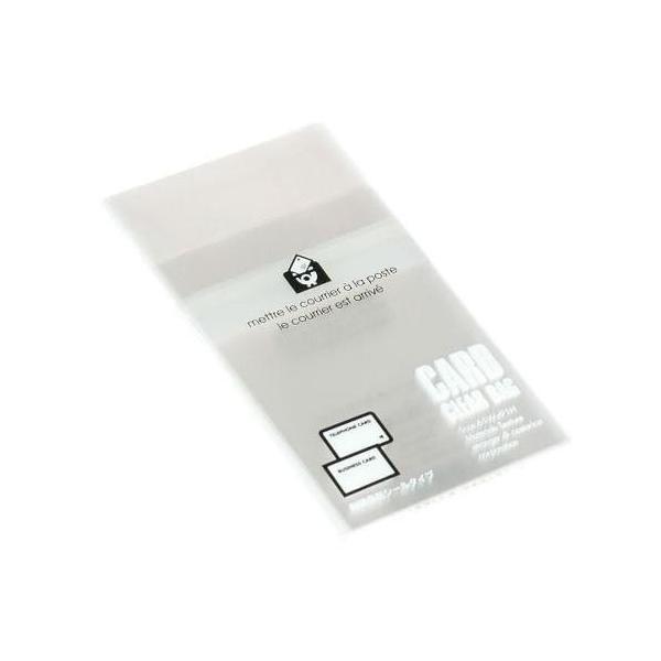クリアバック 20枚入り 名刺サイズ BASIS 透明 ラッピング シンプル 公式通販サイト