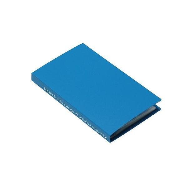 ビジネスカードホルダー ブルー edc