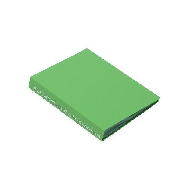ポストカードファイル アップル|edc