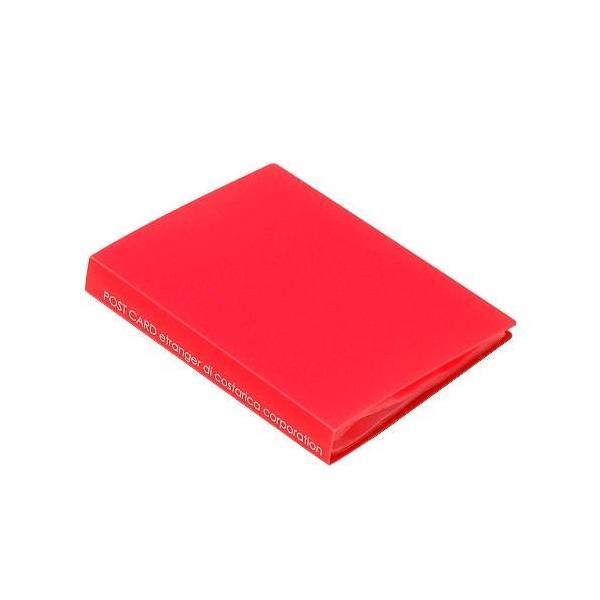 ポストカードファイル オレンジ edc
