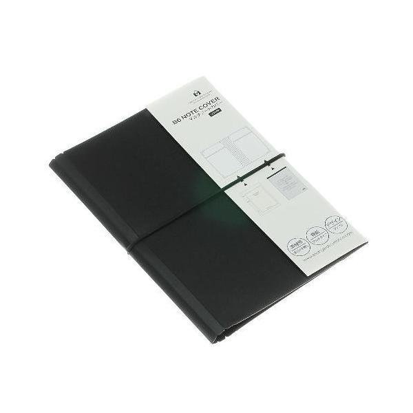 B6ノートカバー[SOLID] S.ブラック edc