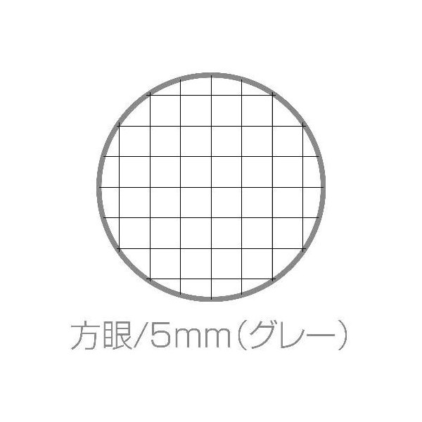 セクションパッドA5[BASIS] グレー edc 02