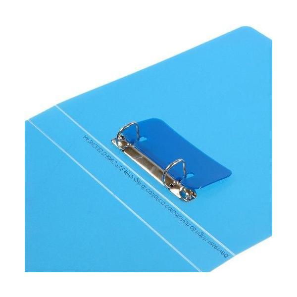 A4ファイル23[TRP] ブルー edc 02