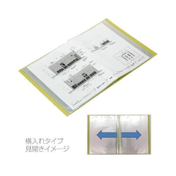 クリアファイル A4 20ポケット(A3対応) レッド TRANSPARENCY サイドイン 透明 シンプル 公式通販サイト|edc|03