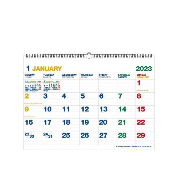 A4カレンダー[CAL] .|edc