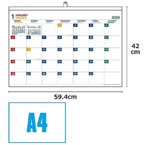 A2カレンダー[CAL] .|edc|02