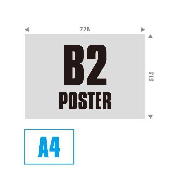 カレンダー ポスター B2 2021年 1月始まり ナチュラル 大判 シンプル 公式通販サイト|edc|02