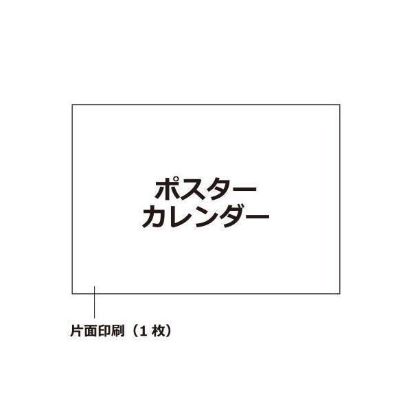 カレンダー ポスター B2 2021年 1月始まり ナチュラル 大判 シンプル 公式通販サイト|edc|03