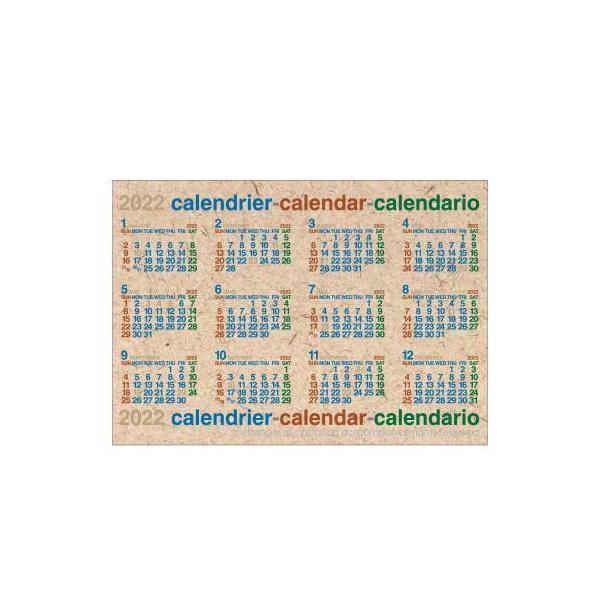 カレンダー ポスター B2 2021年 1月始まり ナチュラル 大判 シンプル 公式通販サイト|edc|04