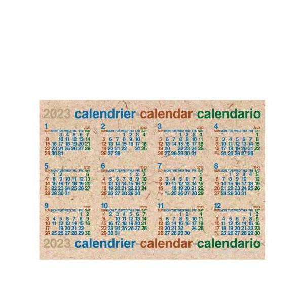 カレンダー ポスター B3 2020年 1月始まり ナチュラル シンプル 公式通販サイト|edc
