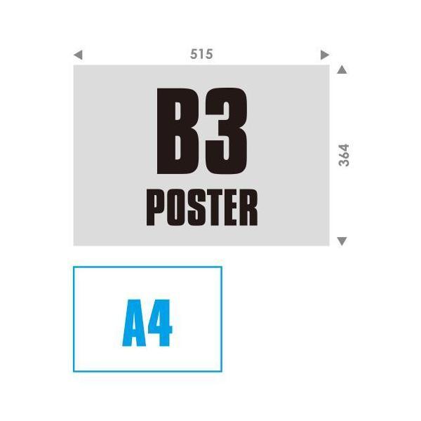 カレンダー ポスター B3 2020年 1月始まり ナチュラル シンプル 公式通販サイト|edc|02