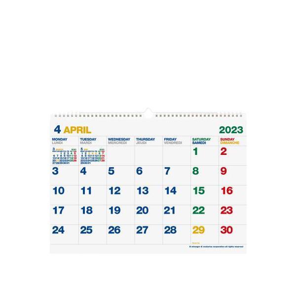 A3カレンダー . edc