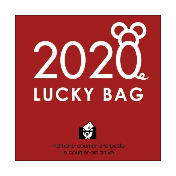 福袋 2020年 ステーショナリー&収納セット ボルドー Trialset スタビロ コジオル 公式通販サイト|edc|02
