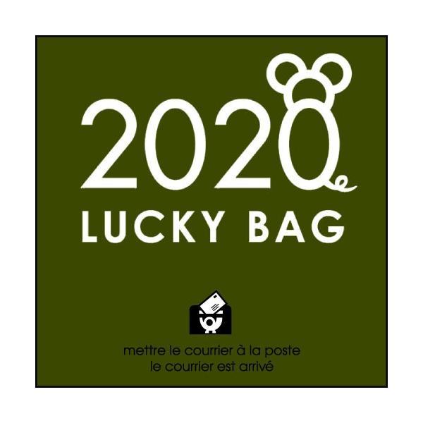 福袋 2020年 ステーショナリー&収納セット オリーブ Trialset スタビロ コジオル 公式通販サイト|edc|02