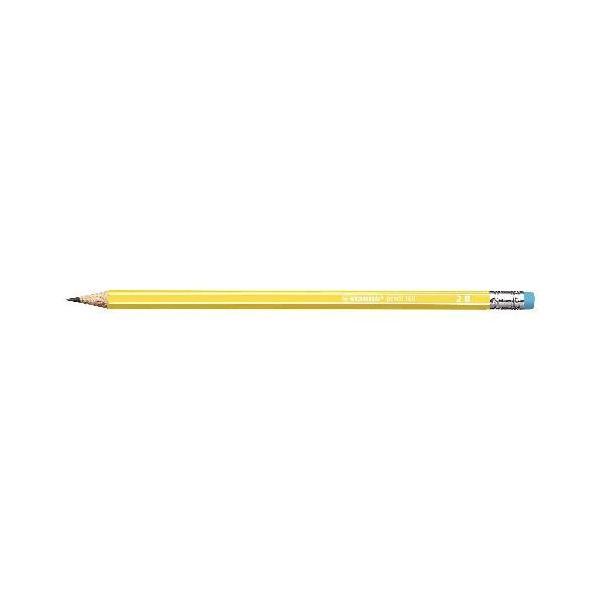 160エンピツ ケシゴム[pencil160] 2B/イエロー edc