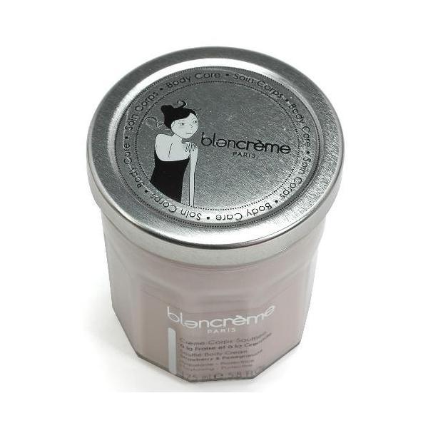 ボディクリーム175ml ストロベリー ボディケア プレゼント シアバター配合 フルーツ ブランクレーム 公式通販サイト edc 03