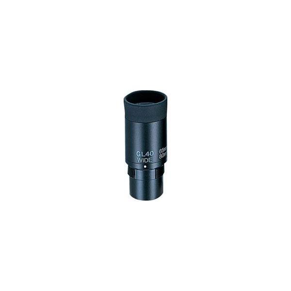 [1830-05] 接眼レンズ GL40(広角) 183005