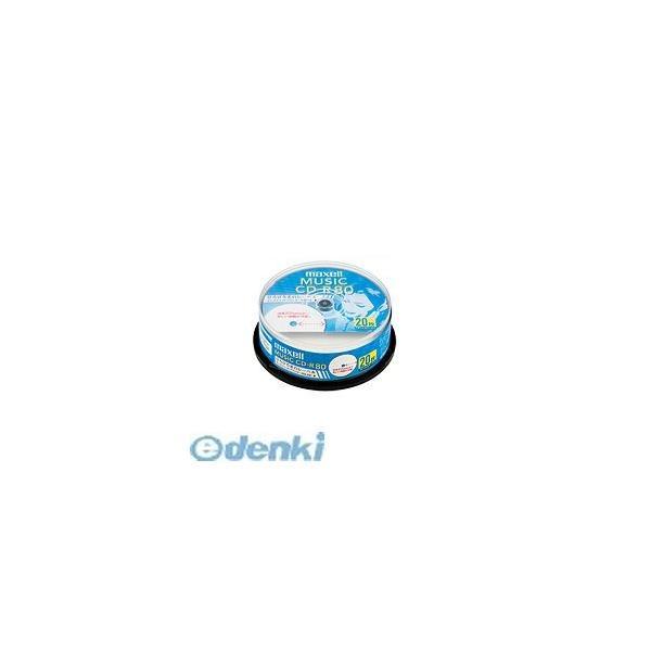 日立マクセル Maxell CDRA80WP.20SP 音楽用CD-R ひろびろ美白レーベルディスク 20枚入り