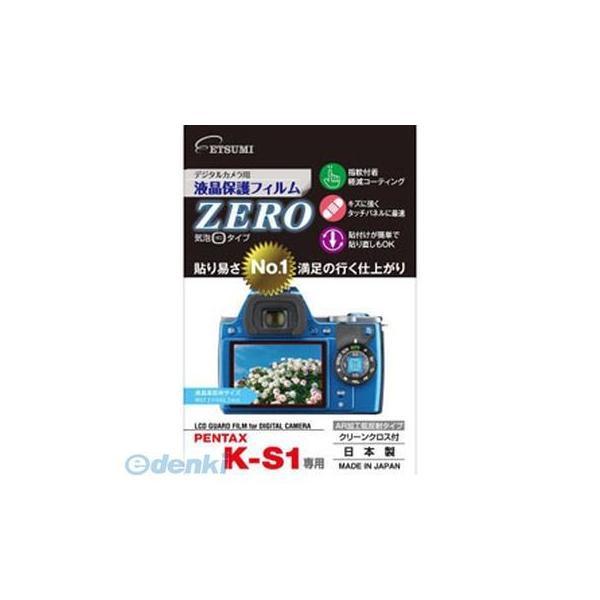 【個数:1個】直送 代引不可・同梱不可 E-7330 エツミ デジタルカメラ用液晶保護フィルムZERO PENTAX K−S1専用