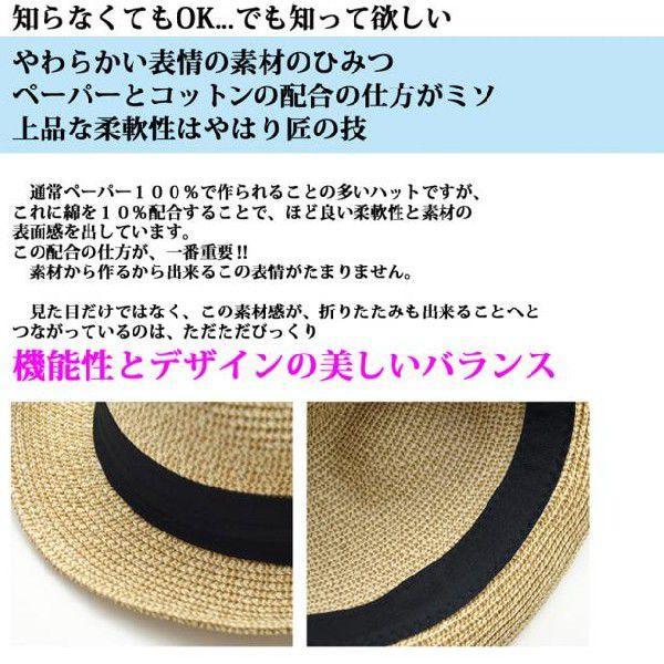 麦わら帽子 メンズ レディース 大きいサイズ ストローハット|edgecity|03