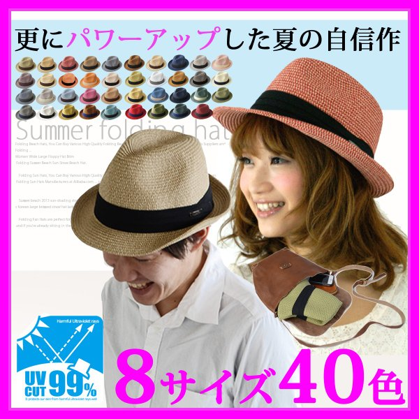 帽子 レディース 麦わら帽子 メンズ ストローハット 中折れハット 折りたためる UV|edgecity