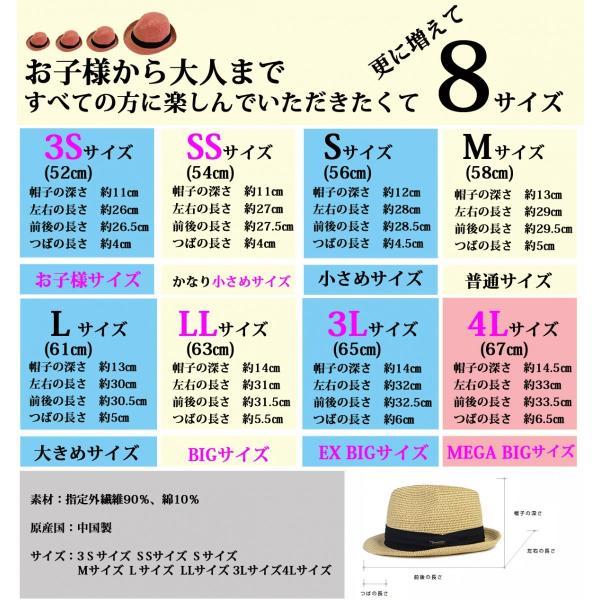 帽子 レディース 麦わら帽子 メンズ ストローハット 中折れハット 折りたためる UV|edgecity|02