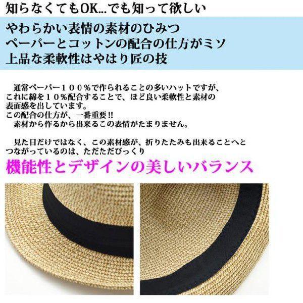 帽子 レディース 麦わら帽子 メンズ ストローハット 中折れハット 折りたためる UV|edgecity|03