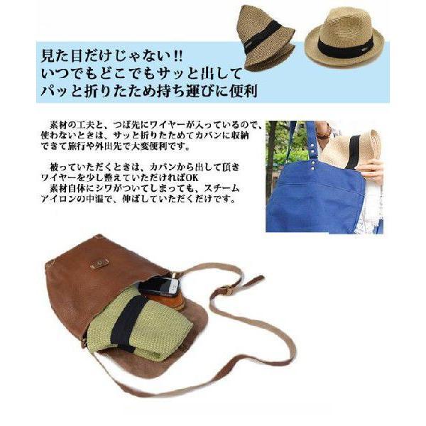 帽子 レディース 麦わら帽子 メンズ ストローハット 中折れハット 折りたためる UV|edgecity|04
