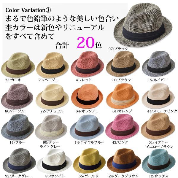 帽子 レディース 麦わら帽子 メンズ ストローハット 中折れハット 折りたためる UV|edgecity|05