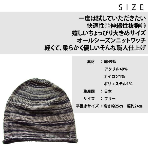 医療用帽子 メンズ ニット帽 レディース 抗がん剤 帽子|edgecity|11
