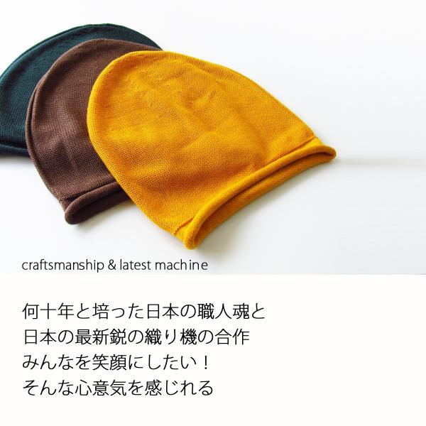 医療用帽子 メンズ ニット帽 レディース 抗がん剤 帽子|edgecity|04