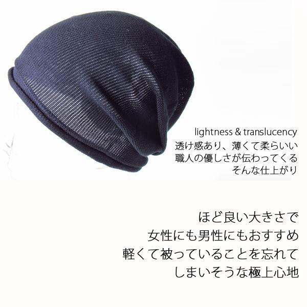 医療用帽子 メンズ ニット帽 レディース 抗がん剤 帽子|edgecity|05