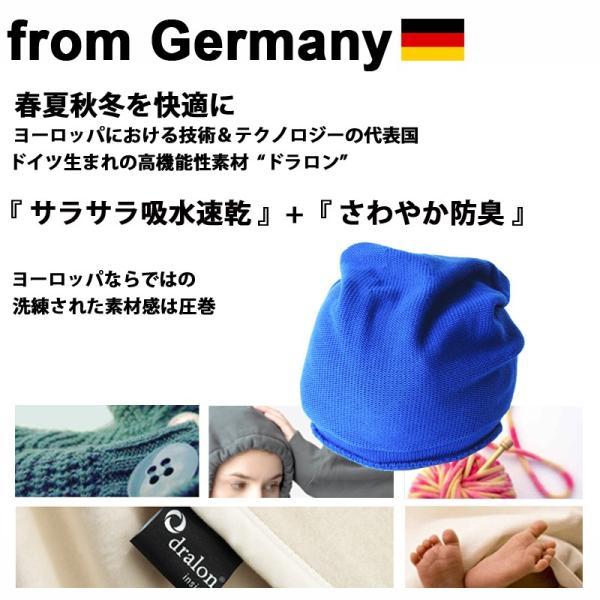 医療用帽子 メンズ ニット帽 レディース 抗がん剤 帽子|edgecity|06
