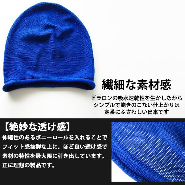 医療用帽子 メンズ ニット帽 レディース 抗がん剤 帽子|edgecity|07