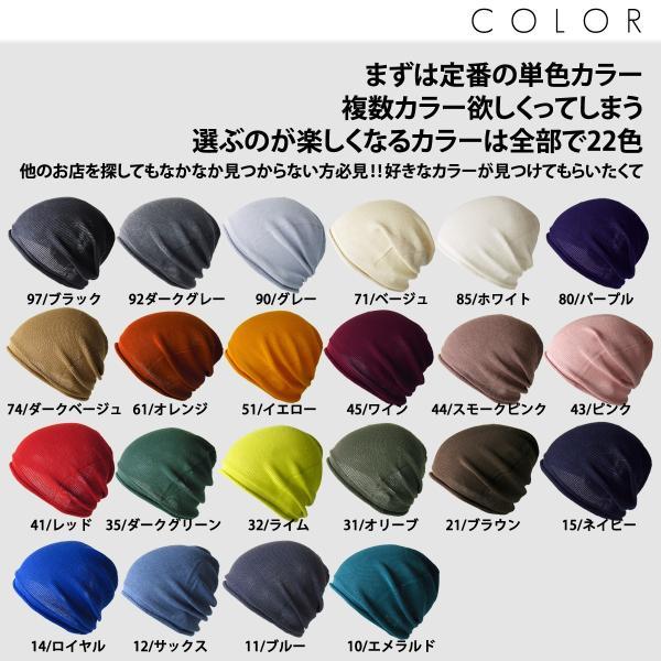 医療用帽子 メンズ ニット帽 レディース 抗がん剤 帽子|edgecity|09