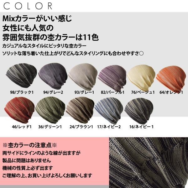 医療用帽子 メンズ ニット帽 レディース 抗がん剤 帽子|edgecity|10