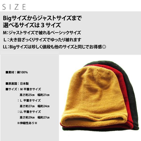 大きいサイズ 綿 コットン レディース メンズ ニット帽 医療用帽子 抗がん剤 帽子|edgecity|11