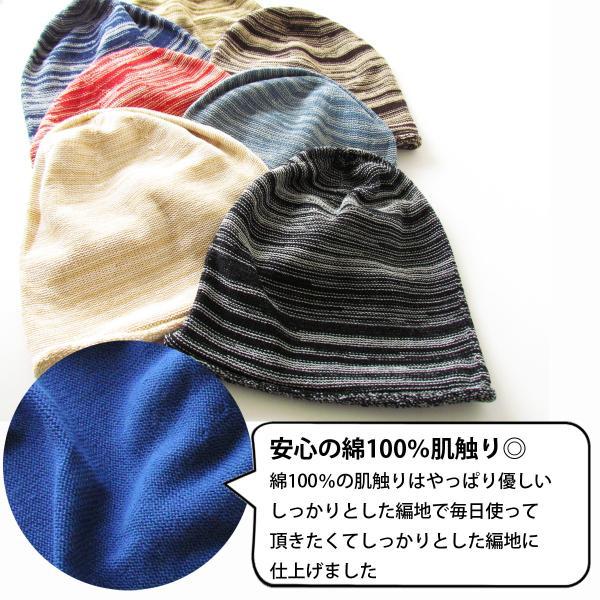 大きいサイズ 綿 コットン レディース メンズ ニット帽 医療用帽子 抗がん剤 帽子|edgecity|04