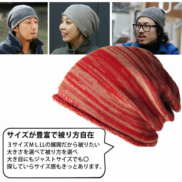 大きいサイズ 綿 コットン レディース メンズ ニット帽 医療用帽子 抗がん剤 帽子|edgecity|05