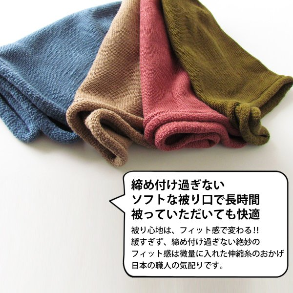 大きいサイズ 綿 コットン レディース メンズ ニット帽 医療用帽子 抗がん剤 帽子|edgecity|06