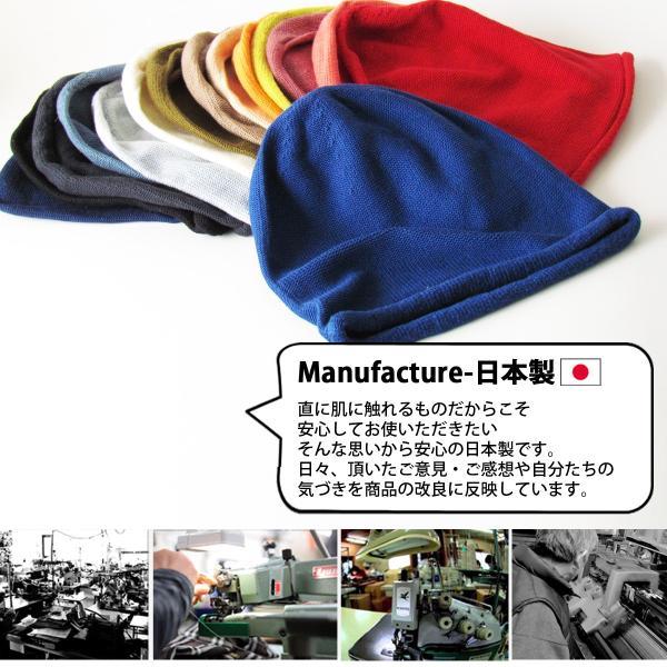 大きいサイズ 綿 コットン レディース メンズ ニット帽 医療用帽子 抗がん剤 帽子|edgecity|07