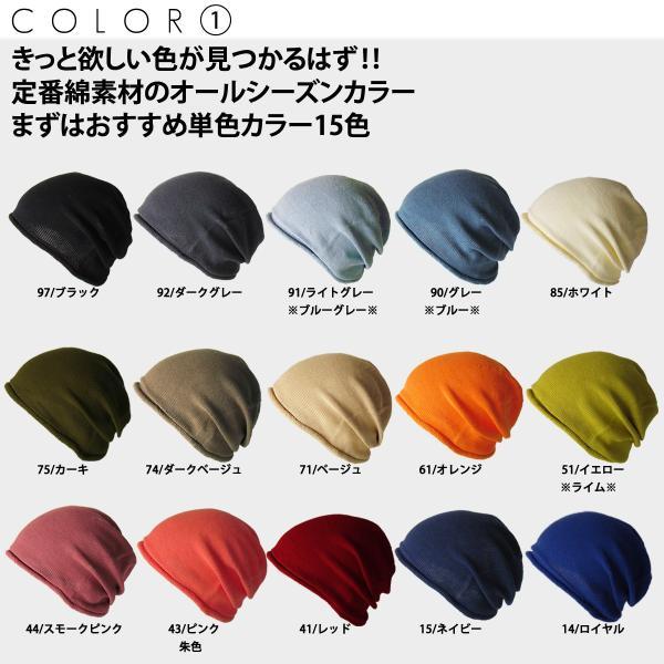 大きいサイズ 綿 コットン レディース メンズ ニット帽 医療用帽子 抗がん剤 帽子|edgecity|09