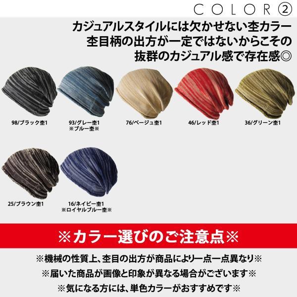 大きいサイズ 綿 コットン レディース メンズ ニット帽 医療用帽子 抗がん剤 帽子|edgecity|10