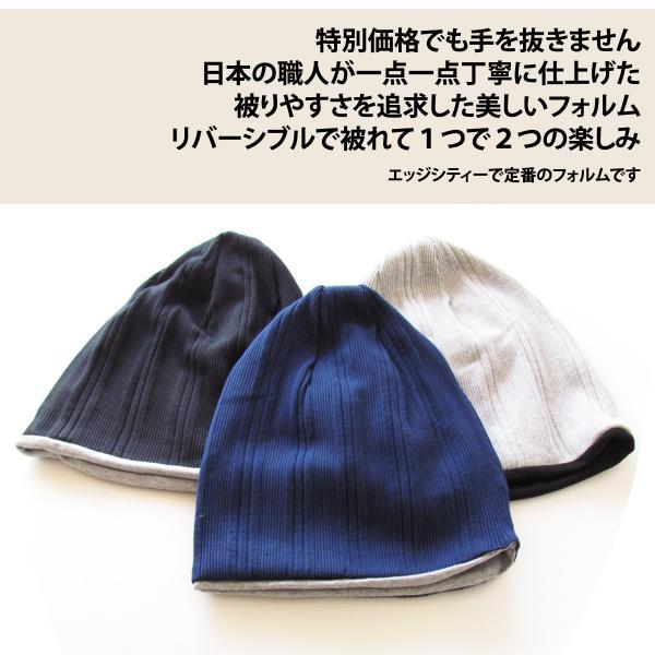 医療用帽子 帽子 メンズ レディース ニット帽 抗がん剤 タイプ2|edgecity|03
