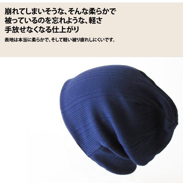 医療用帽子 帽子 メンズ レディース ニット帽 抗がん剤 タイプ2|edgecity|04