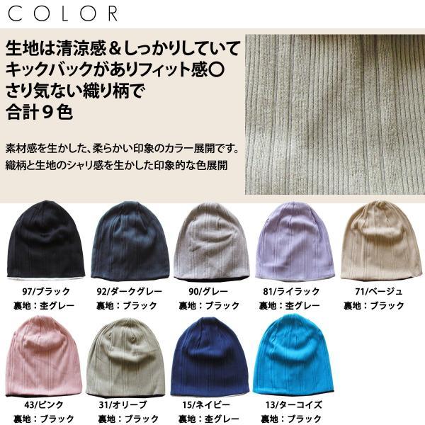 医療用帽子 帽子 メンズ レディース ニット帽 抗がん剤 タイプ2|edgecity|05