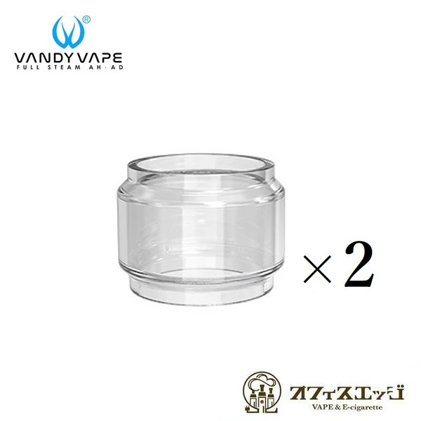 2個セット VANDYVAPE交換用ガラスチューブ5ml KYLINMINIRTA用 アトマイザーキリン電子たばこvandyv